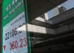 MORGONRAPPORT-Lätt ned på Asienbörser, terminer sjunker
