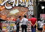 Hoạt động ngành dịch vụ của Nhật Bản sụt giảm mạnh nhất trong 1 thập kỷ