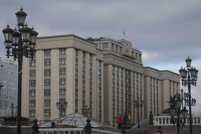 © Reuters.  Дума перенесла рассмотрение вопроса об уголовной ответственности за исполнение санкций