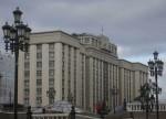 В Думе задумались о защите рунета в случае отключения от глобальной сети
