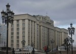 Госдума ратифицировала протокол о списании $240 млн долга Киргизии перед РФ