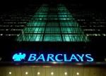 Barclays изучает варианты слияния с конкурентами, возможно, со Standard Chartered  - СМИ