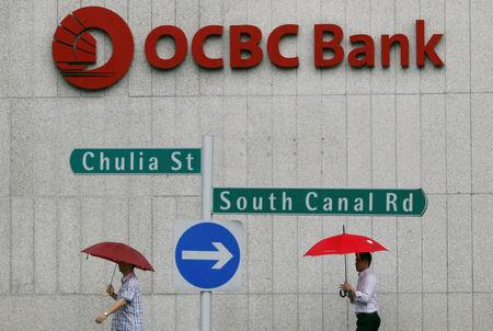 Perbankan Singapura Antisipasi Dampak Virus pada Prospek Pertumbuhan