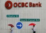 OCBC은행