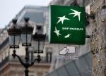 今日财经市场5件大事:华尔街可能平开 欧洲银行股集体下挫