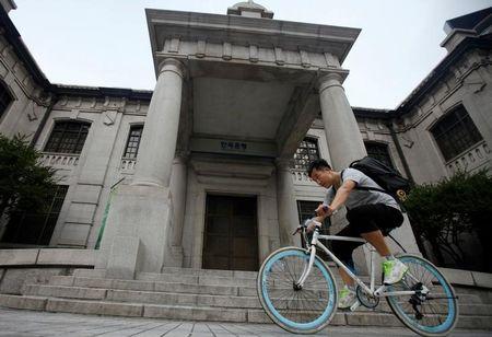 بنك كوريا الجنوبية يواجه اتهامات قوية