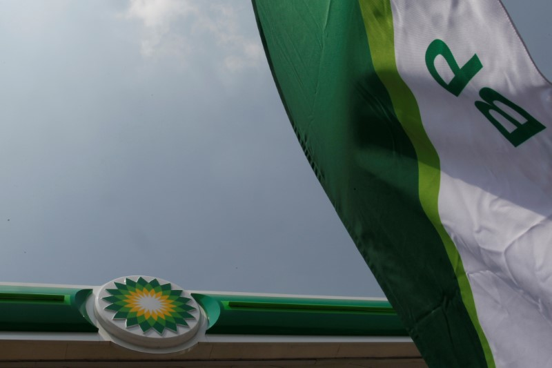 © Reuters.  BP Profit Smashes Estimates on Eve of Giant Shale Oil Deal