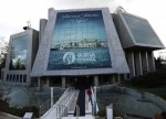 Turkey shares higher at close of trade; BIST 100 up 0.55%