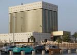 Katar MB, ticari bankalardan döviz işlemleri, mevduat çıkış ve transferleri hakkında günlük rapor vermelerini istedi-Kaynaklar