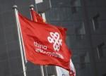 5G商用一周年:中国联通已开通13万5G基站