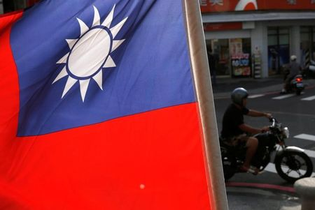 Taiwan shares higher at close of trade; Taiwan Weighted up 1.17%