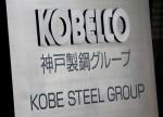 Kobe Steel krizi derinleşirken şirket sanayi yasası ihlali için soruşturma altında