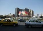 İran dini lideri Hamaney ABD ile doğrudan görüşme yapılmasını yasakladı-İran devlet televizyonu