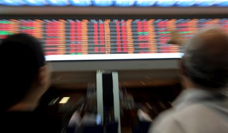 Brazil shares lower at close of trade; Bovespa down 4.50%