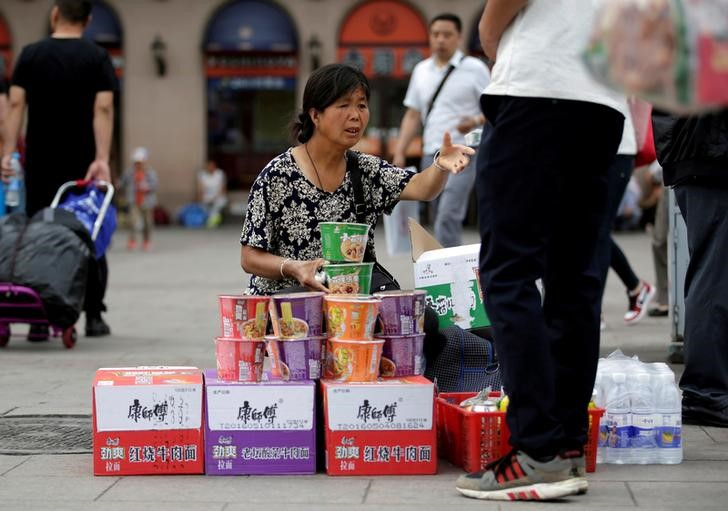 China's Dada targets U.S. IPO amid Washington-Beijing tensions