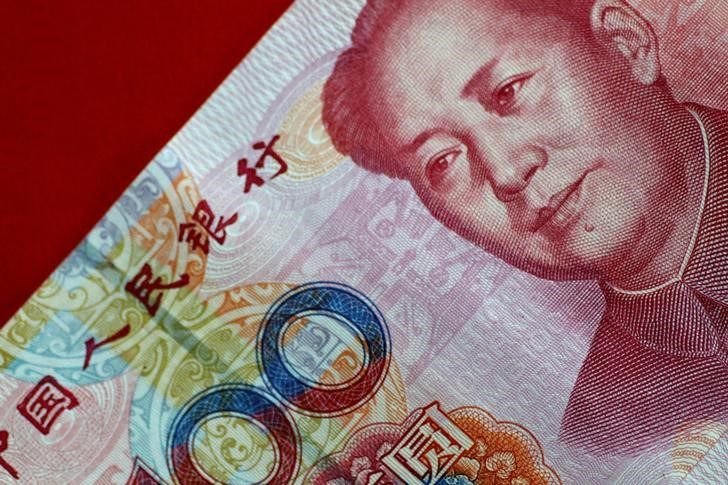Forex - Yuan Falls More Than 1% Amid Continuing Virus Worries By Inve