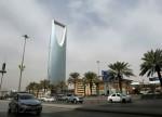 وثيقة: برنامج الخصخصة السعودي يشمل دوري كرة القدم وصوامع الغلال والمياه