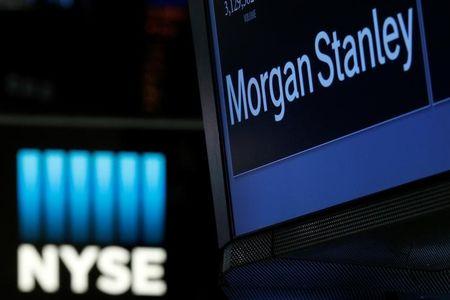 收购亿创理财不被看好叠加美联储降息后,摩根士丹利反而迎来买点了?