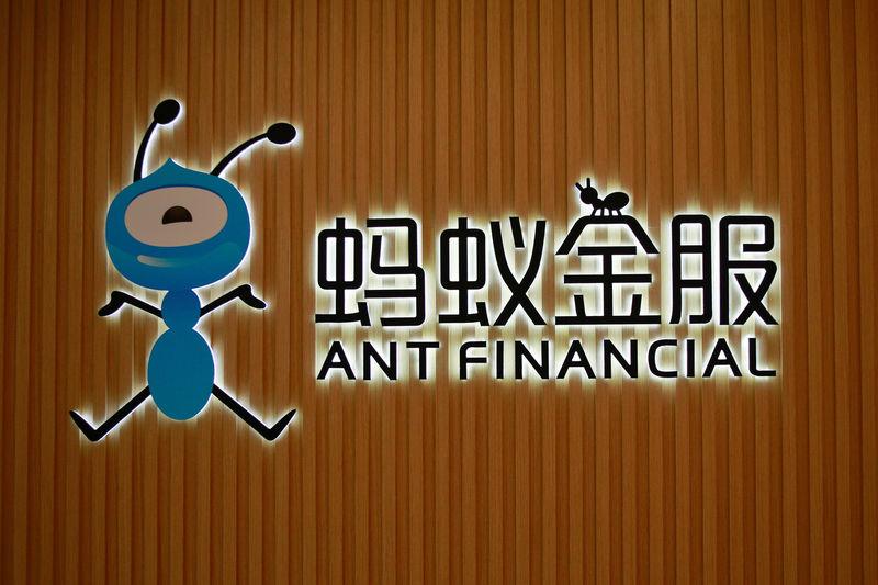 Alibaba's Ant Financial to Buy Vietnamese eWallet eMonkey
