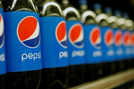 Ações -  Netflix, Pepsi, Qualcomm sobem antes do pregão; Sprint cai
