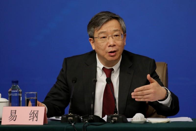 外国為替概況:中国人民銀行総裁...
