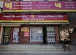 BRIEF-Punjab National Bank Says Carlyle Group Withdraws From Joint Stake Sale Process