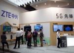 亚股多数收跌:中国将发放5G商用牌照 中兴通讯大涨8%