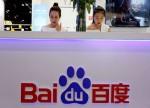 Baidu startet Kursfeuerwerk nach Quartalszahlen