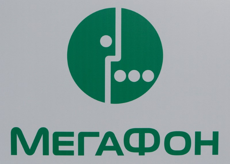 © Reuters.  В России рост тарифов на услуги связи не станет глобальной тенденцией, надеется глава Минкомсвязи