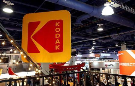 Уолл-стрит растет, Kodak парит