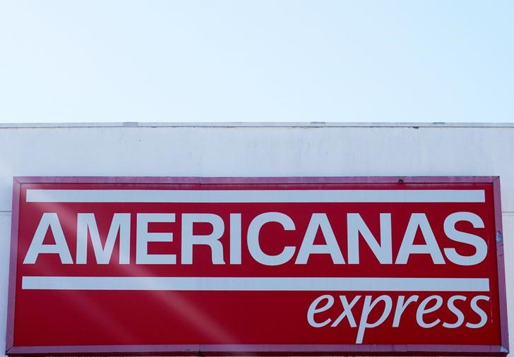 © Reuters.  Bank of America eleva Americanas de 'venda' para 'compra' e preço-alvo em R$ 23,50
