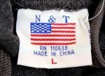 الاتفاق التجاري بين أمريكا والصين يضمد جراح السوق