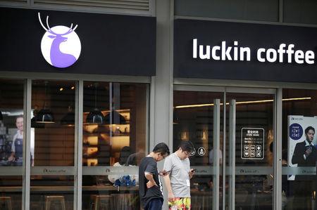 美股异动 | 瑞幸咖啡(LK.US)跌逾20%持续创新低 其股东的股票质押贷款发生违约