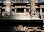 Banxico reduce la tasa interés en 25 puntos base por primera vez en 5 años