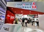 """高盛:维持中国铁塔""""中性""""评级,目标价1.5港元"""