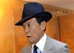 Japão diz que EUA não mencionou manipulação cambial em negociações comerciais
