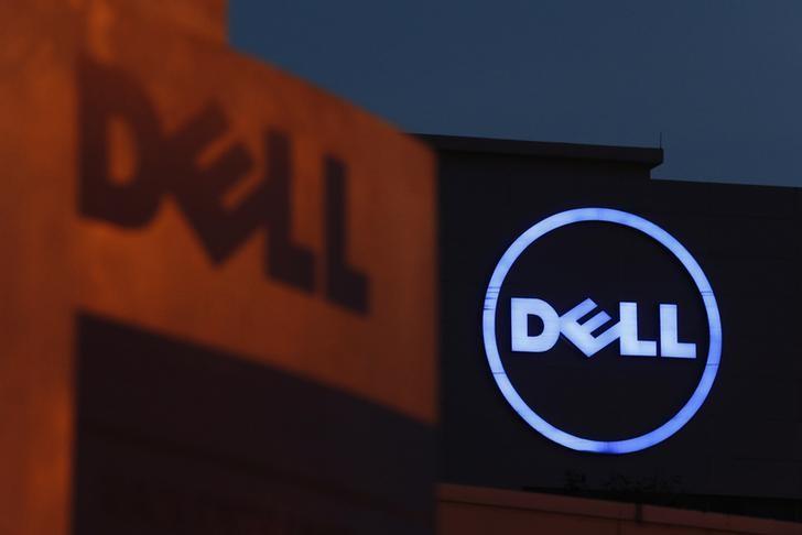 Dell, VMware'yi ayırma planı üzerine analistlerin hedef yükseltmesi ile kazandı