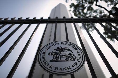 भारत के केंद्रीय बैंक की 3 वर्ष की रेपो नीलामी में भारी मांग देखी गई