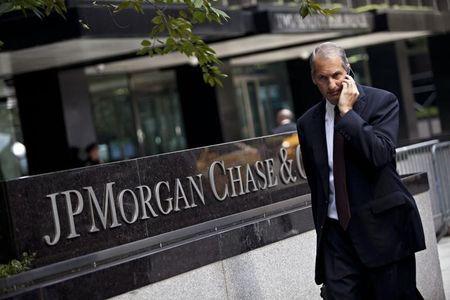 Акции JPMorgan и Beyond Meat выросли; Wells Fargo упали