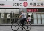 CORREÇÃO-Banco chinês ICBC e Caixa vão criar fundo de US$50 bi, dizem fontes