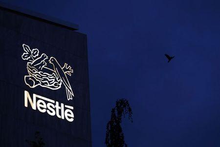雀巢计划未来三年在巴西投资2.5亿美元