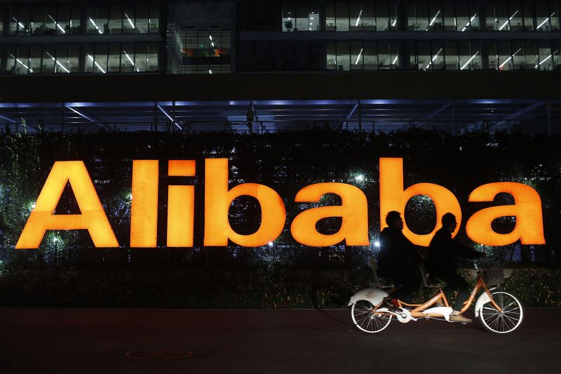 Alibaba's Revenue Beat Highest Estimate As Online Sales Quicken