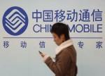 最低套餐128元,2020年5G用户能为中国移动带来多少收入?