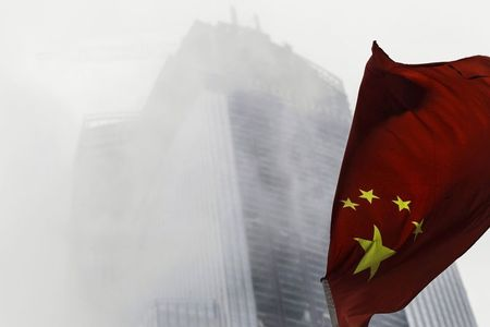 China Reports Weaker-than-expected PMI Data in October