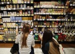 Inflação no Japão desacelera em abril pelo 2º mês seguido e fica longe da meta