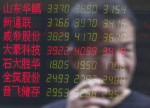 China stocks higher at close of trade; Shanghai Composite up 0.56%
