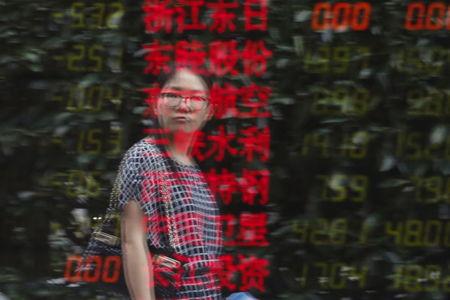 中国股市收低;截至收盘上证指数下跌0.32%