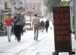 Табло с курсами валют исчезнут с российских улиц