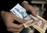 الريال الإيراني يواصل الانهيار والدولار يسجل رقم تاريخي