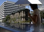 Most Economists See Bank Of Japan Holding Off Major Action in June